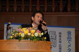 Dr_ueno