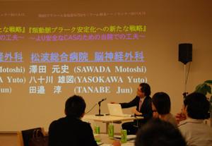 Dr_sawada_1
