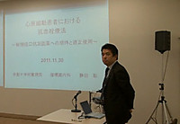 Dr_shizuta