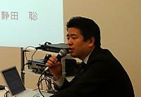 Dr_shizuta2