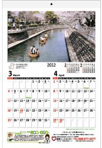B_2012_calendar_3_3