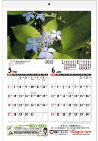 B_2012_calendar_4_3