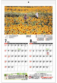 B_2012_calendar_5_5