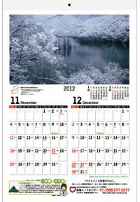 B_2012_calendar_7_6