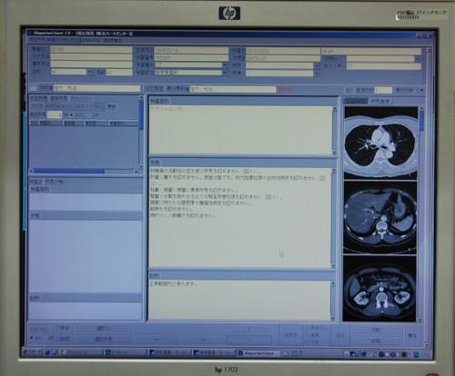 Telediagnosis