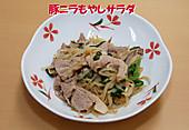 Sample_food_4