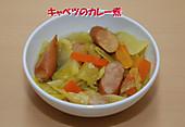 Sample_food_3