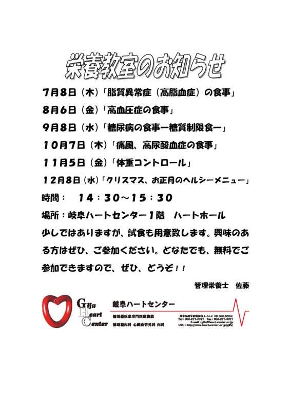 Information3
