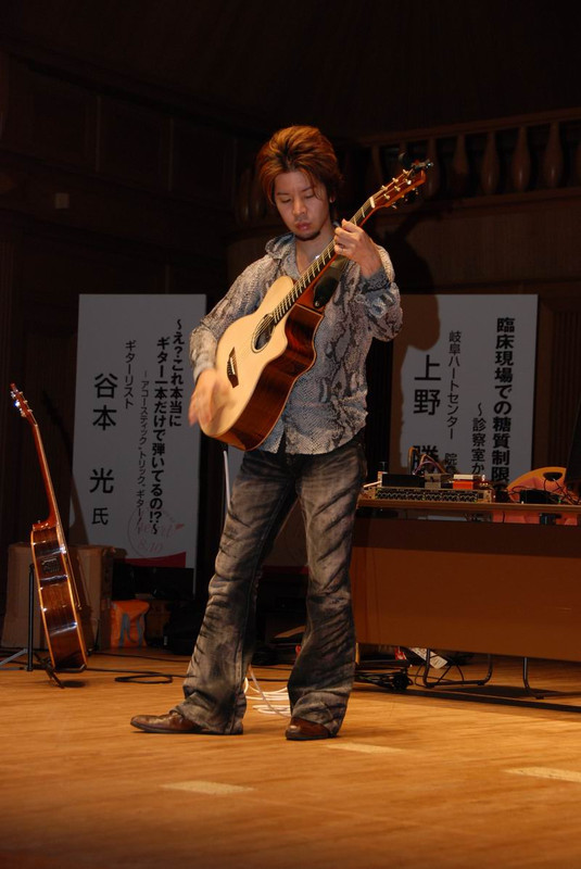 Hikaru_tanimoto