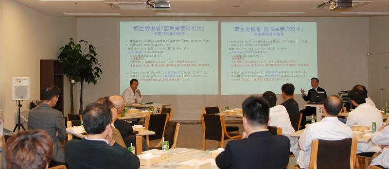 Presentation0119