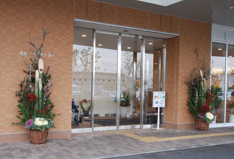2011_entrance