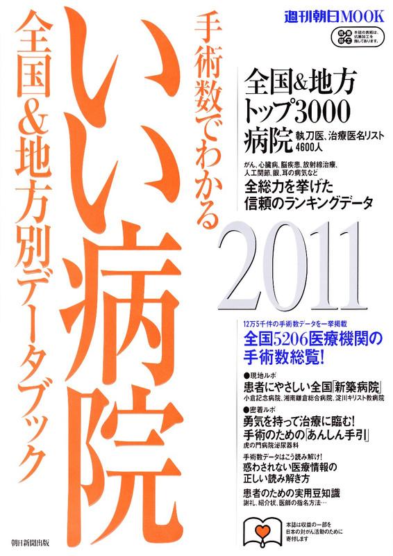 Asahi001