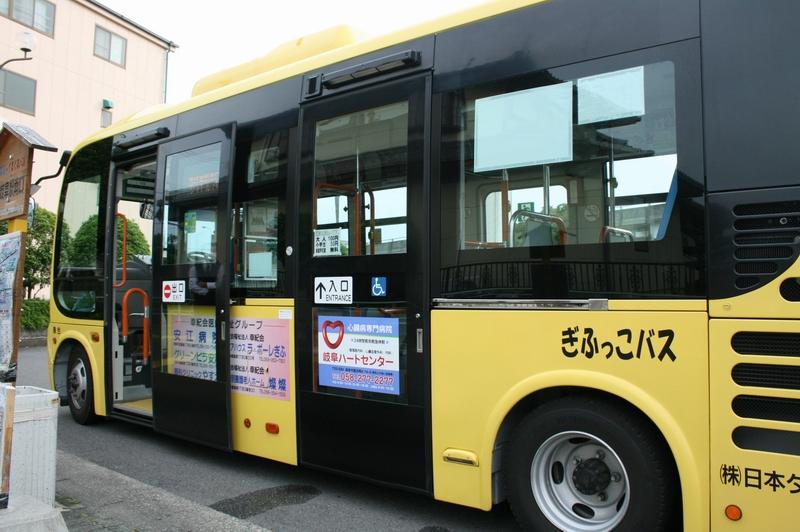 Gifukko_bus_2