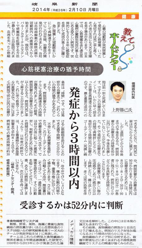 Ueno20140210_2