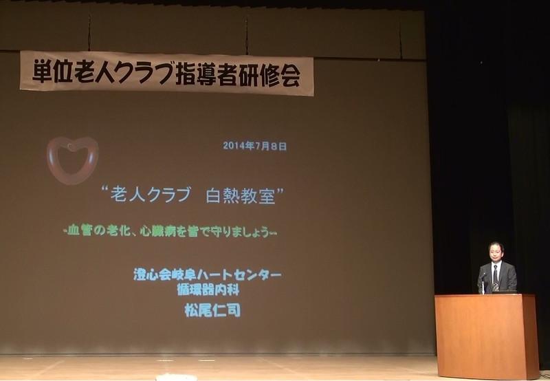 Matsuo_2