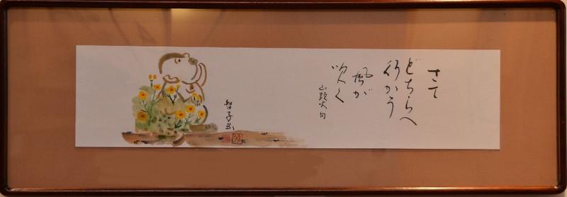 Ueno_7032