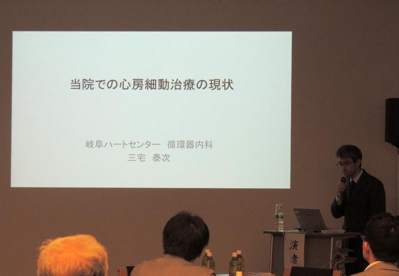 Dr_miyake6469