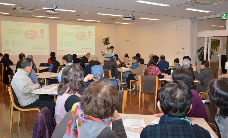 Lecture_7641_2