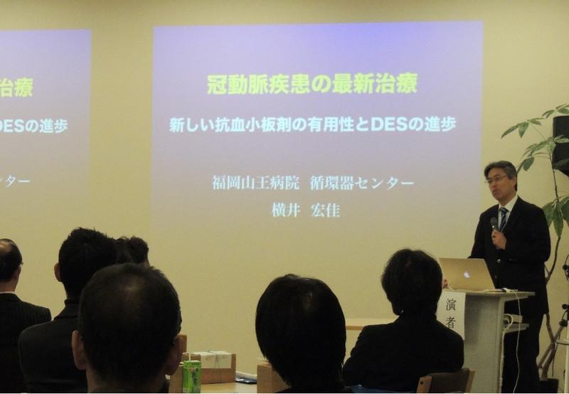 Dr_yokoi_8594