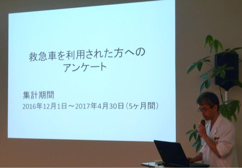 Dr_miyake823463