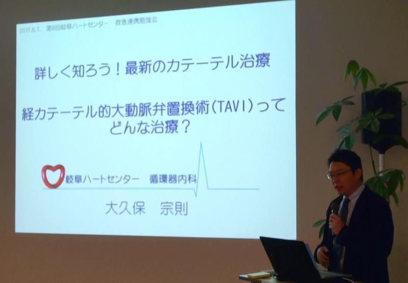 Dr_okubo1823465