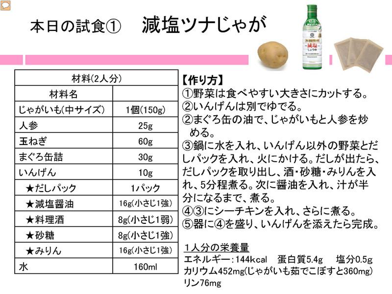 Recipe_1