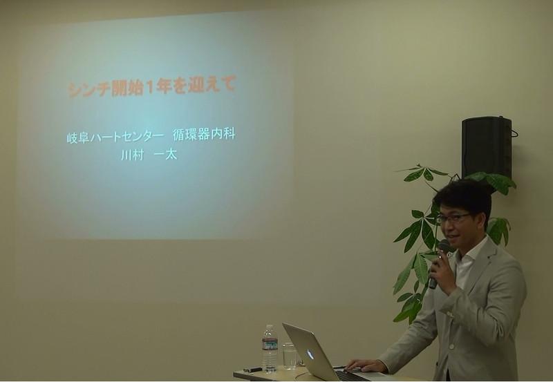 Dr_kawamura_184657