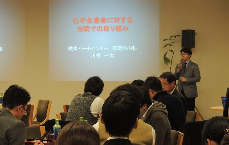 Dr_kawamura169