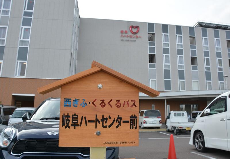 Kurukuru_2285