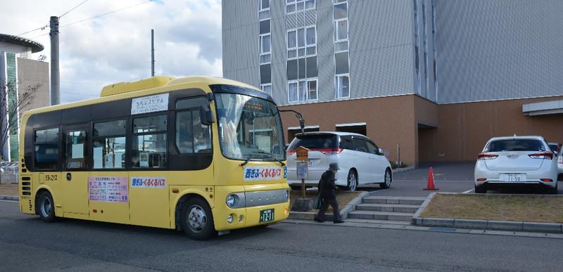 Bus3_2484_2