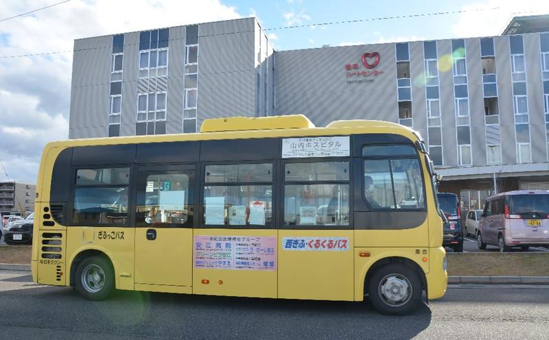 Bus4_2495