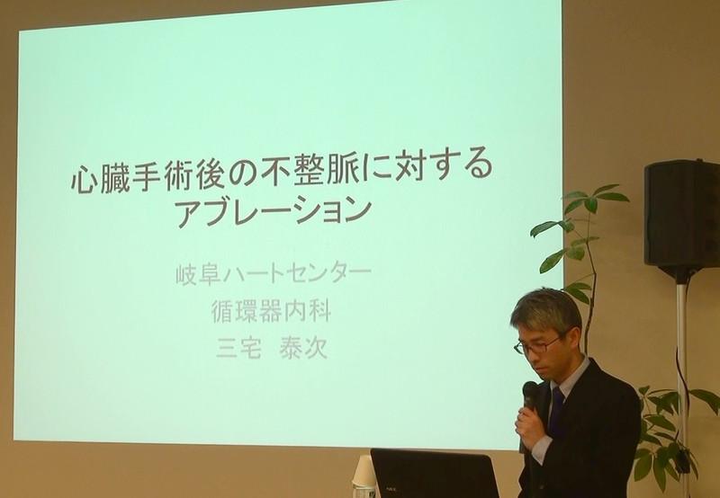 Dr_miyake3