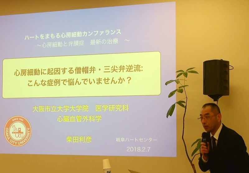 Dr_shibata9