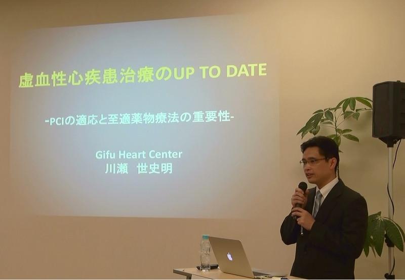 Dr_kawase201807263