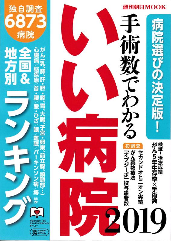 Asahi_mook1
