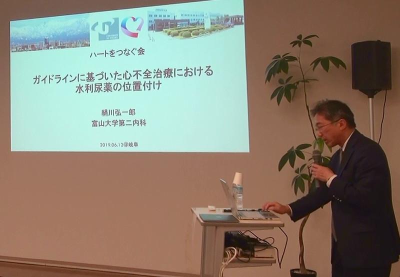 Phd_kinukawa20190612